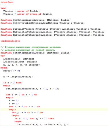 Исходники LineoS v3